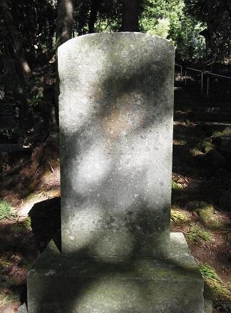 祖山東方君墓碑銘 (1)