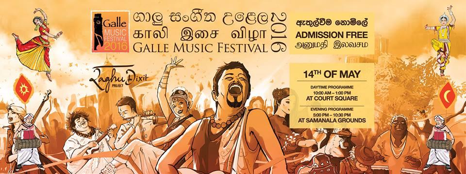 Galle Music Festival 2016