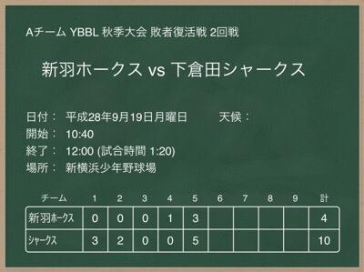 20160920084804dec.jpeg
