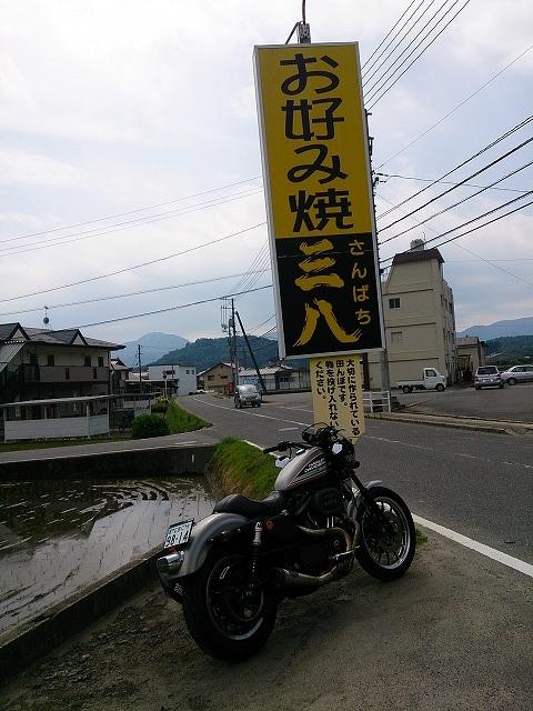 s-14:10三八