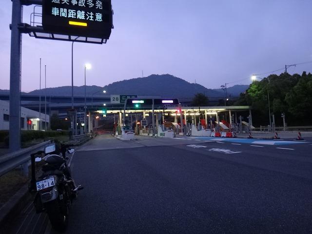 s-4:48広島東IC