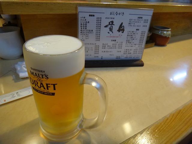 s-20:41乾杯