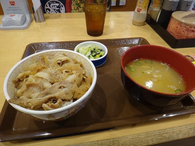 s-5:37豚丼