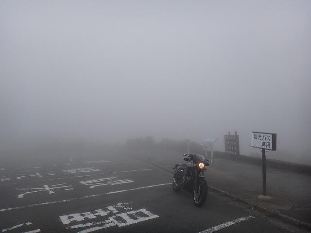 s-6:21濃霧