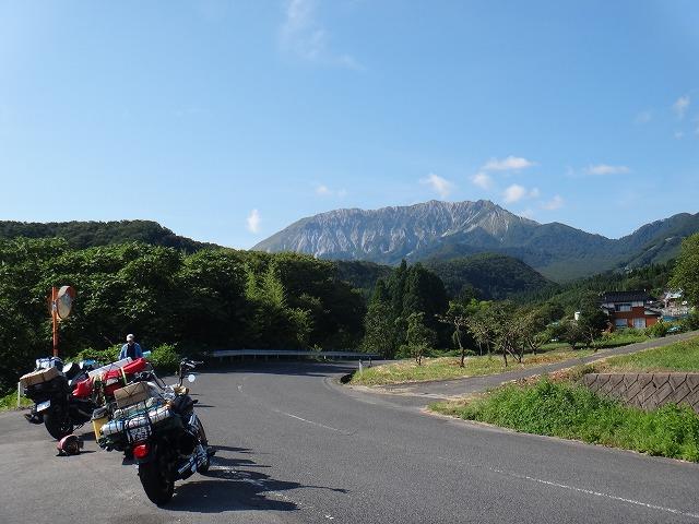 s-15:44大山