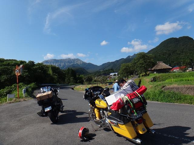 s-15:41大山
