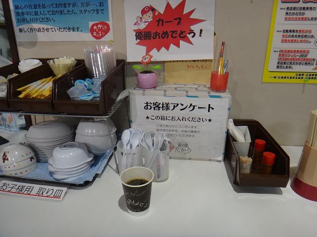 s-10:46コーヒー