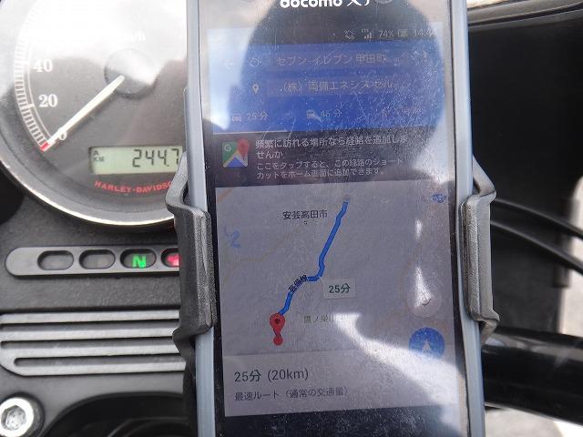 s-14:48給油タイミング