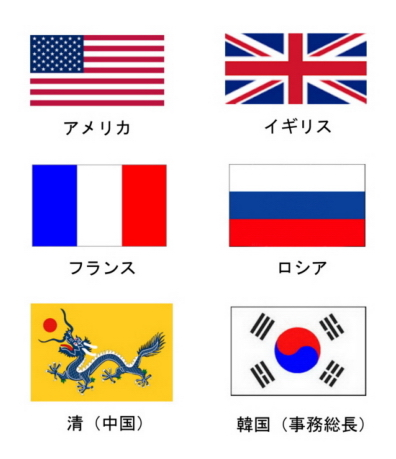 常任国旗2