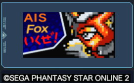 AISFox.png