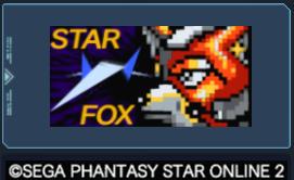 StarFox.png