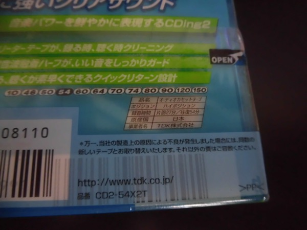 th_CIMG0754.jpg