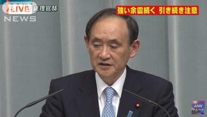 熊本地震の政治利用2