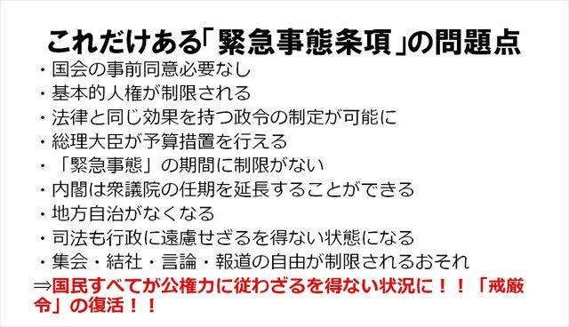 image2_R1.jpg