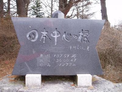 20061126-19.jpg