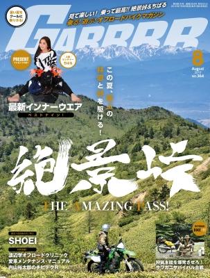 magazine_hyoushi_b.jpg