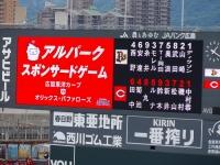 16.6.19 今日のスタメン