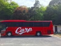 16.4.2 カープバス