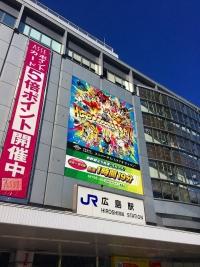 16.4.29 広島駅