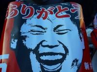 16.4.29 新井ポスター2000
