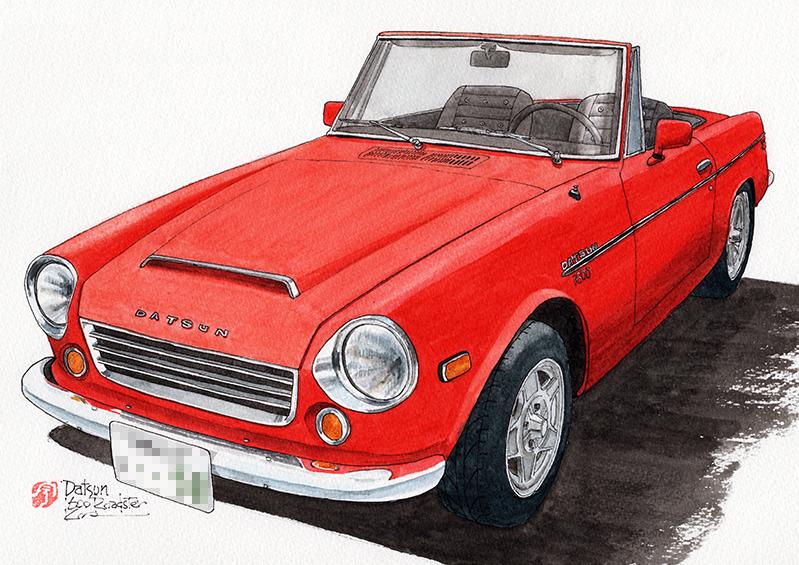 Datsun1600roadster.jpg