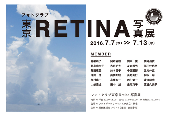 RETINA1.jpg