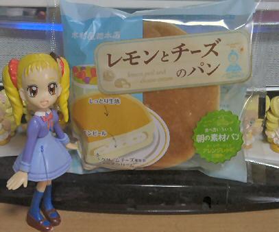 レモンとチーズのパン 001
