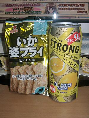 レモンで一杯 001