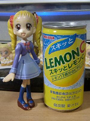 スキッとレモンC 001