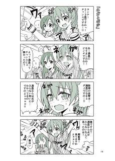猛虎熊野と鈴谷さん_010