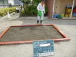砂場。殺菌消毒