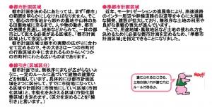 1_ページ_3