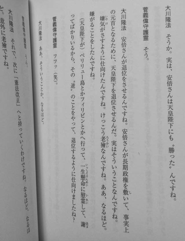 2016-09-03-1.jpg