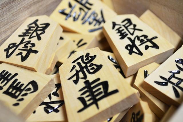 将棋の 駒