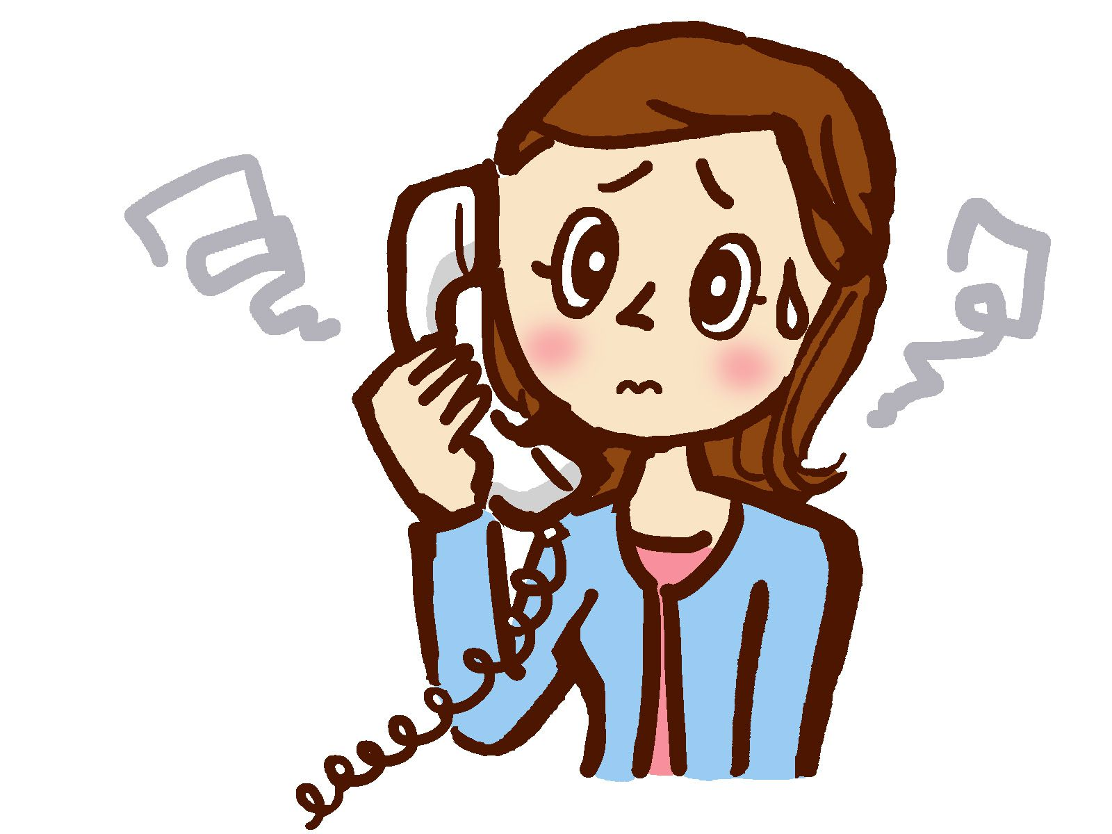 いたずら電話