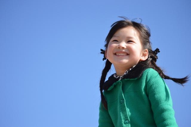 笑顔の 少女