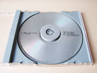 「Extreme Hard Glass CD」 第一弾