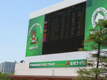 第2レース。