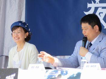須田さんと淑子さん。