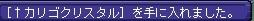 TWCI_2016_7_5_22_53_41.jpg