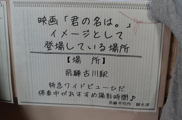 DSC_6834_R.jpg