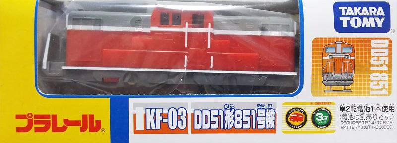 DSC_0280.jpg