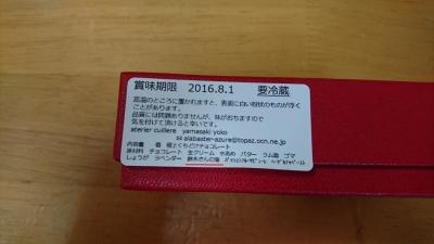 DSC_09411.jpg