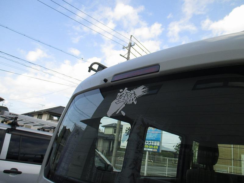 軽バン_ステッカー