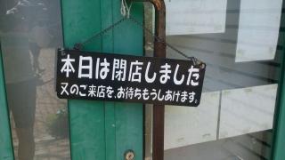 DSC_0280_R.jpg