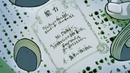ジョジョの奇妙な冒険 ダイヤモ___ 26 15