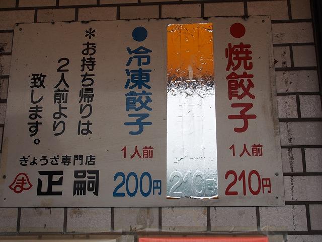 160619-81.jpg