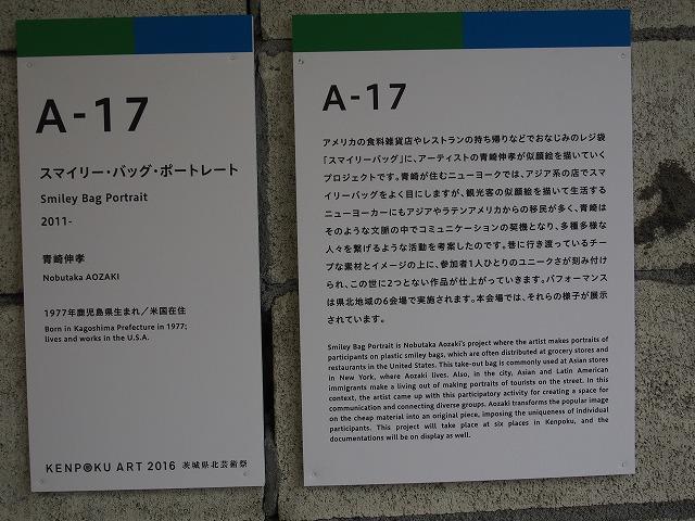 160918-67.jpg