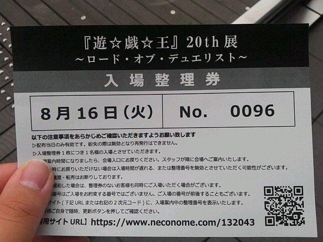 No.96