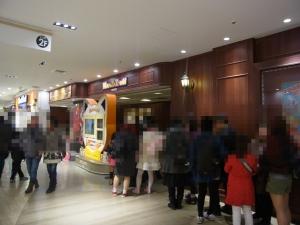 ナンジャ餃子スタジアム (ナンジャギョウザスタジアム)RIMG0662